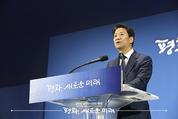 문 대통령 18일 오전 8시 40분 성남공항 출발…비핵화 등 3대 의제 논의