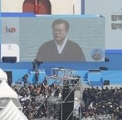 """문 대통령""""우리 주도 '신한반도체제'로 담대하게 전환 통일 준비"""""""