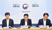 정부 '2019년 세법개정안' 확정…경기회복 위한 기업 감세 추진