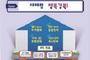 """'이철우 경북도지사""""민선7기 도정운영 4개년 계획 발표"""""""