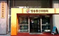 김석진 방통위 부위원장, 인도와 방송통신 협력 강화