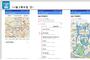서울시, `시티투어버스` 스마트해진다…실시간 도착안내 서비스 개시
